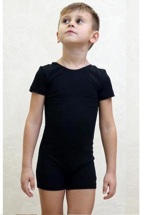 Гимнастическое трико на мальчика