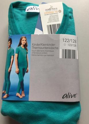 Термо костюм детский (футболка, лосины) унисекс alive