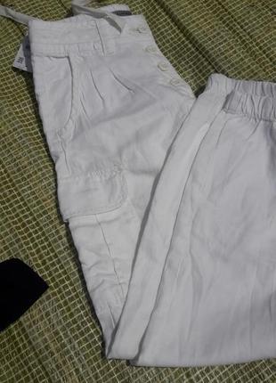 Сттльные штаны