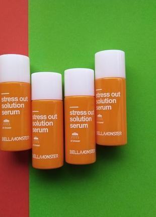 Сыворотка антистресс с морковью bella monster stress out solution serum 7 мл