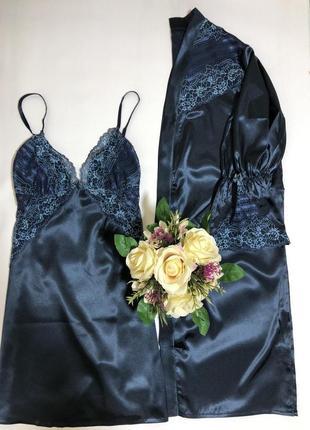 Комплект шелковый, халат и сорочка
