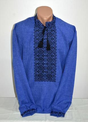 Чоловіча вишиванка, вышиванка, вишита сорочка розмір по коміру 44, наш 58
