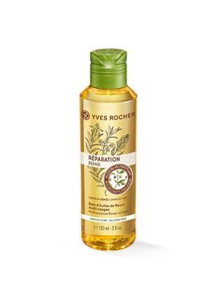 Відновлювальна олія для волосся yves rocher
