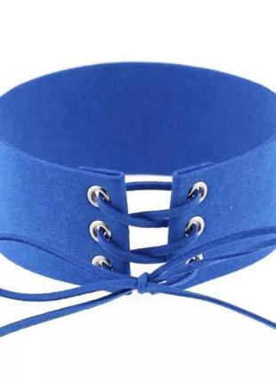 Чокер широкий на шнуровке синий