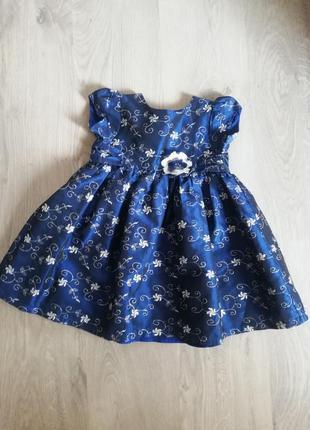 Очень красивое нарядное платье для маленькой принцессы
