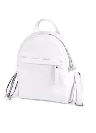 Кожаный женский рюкзак белый