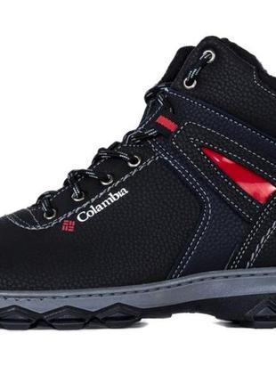Ботинки кроссовки спортивные мужские зима (кб-10п)