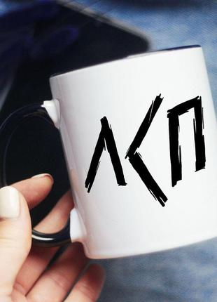 Чашка лсп