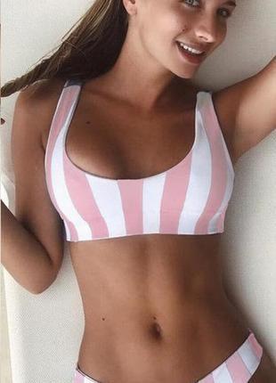 Розовый женский купальник в полоску c&a