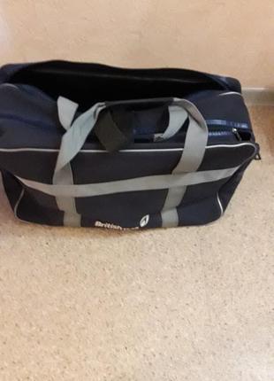 Дорожная сумка.
