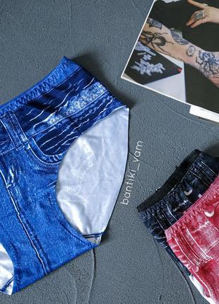 Бесшовные трусы трусики слипы принт джинсовый