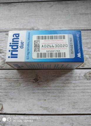 Капли иридина, капли iridina due3 фото