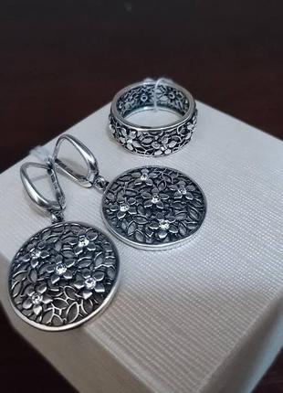 Срібний родований набір (серебро, срібло, набор)925 проба.