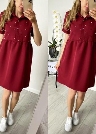 Бордовое лёгкое платье рубашка с бусинками жемчуг