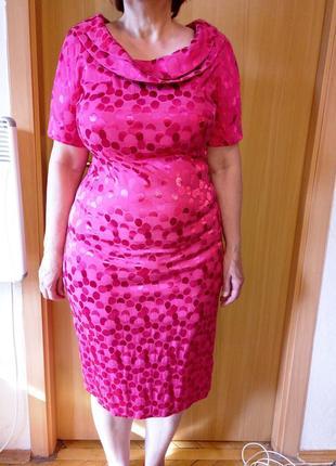 Платье почти новое, праздничное, стало мало
