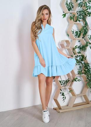 Голубое расклешенное платье с воланом