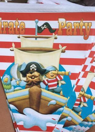 Герлянда-флажки для пиратской вечеринки