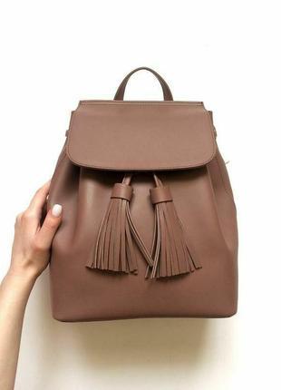 Стильний рюкзак reserved