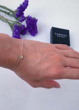 Серебряный браслет с фигурным украшением