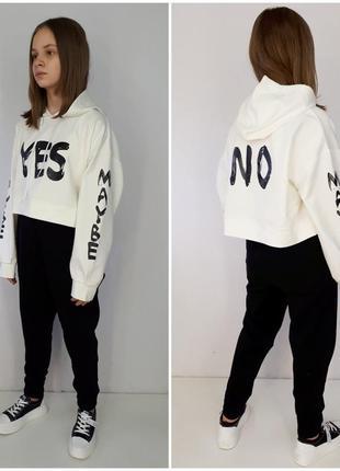 "Костюм ""yes"" черный"