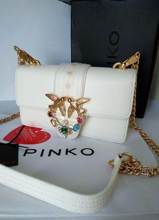 Кожаная сумочка на цепочке пинко белая .новинка