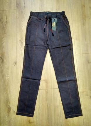 Класні жіночі штани/джинси на резинці/джинсы джегенсы