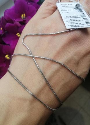 Ланцюжок срібний снейк 45см