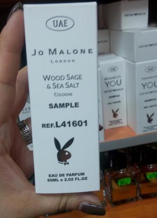 Мини парфюм феромоны 60 мл эмираты