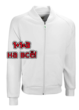 🎁1+1=3 стильная белая мужская кофта олимпийка олимпа худи emsmorn, размер 50 - 52