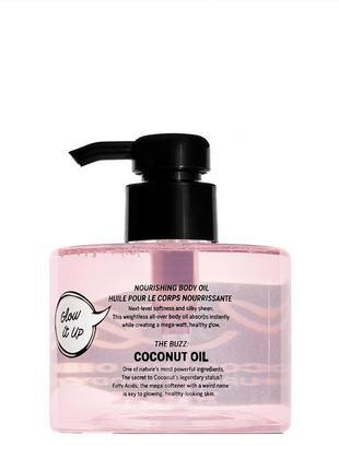 Pink oil sleek кокосовое масло для тела 13932
