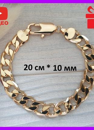Позолоченный браслет xuping панцирный, позолота 585 проба, медицинское золото, бижутерия
