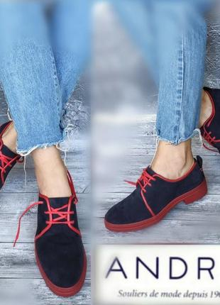 37р замша новые  франция andre замшевые синие броги,туфли со шнуровкой