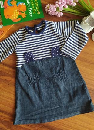 Модное летние платье на малышку george на 9-12 месяцев.