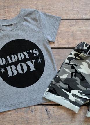 """✅ модный костюм для мальчика с шортами """"daddy's boy"""""""