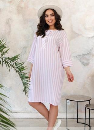 Платье,сарафан большие размеры 50-64