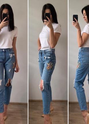 Красивые и стильные джинсы с вышивкой!