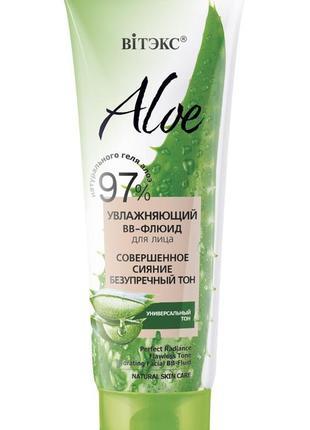 Aloe 97%_ вв-флюид увлажняющий для лица совершенное сияние. безупречный тон, 50 мл