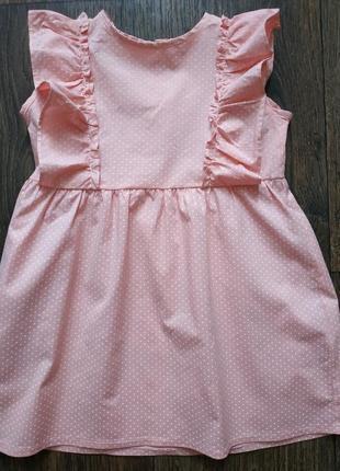 Платье, сарафан, повязка солоха
