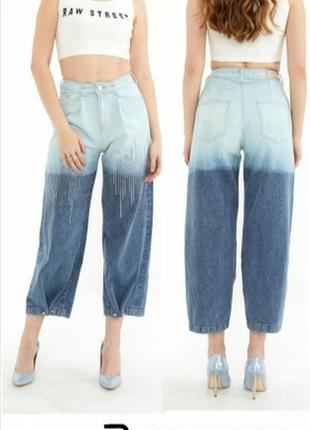 Raw provocateur джинсы слоучи эксклюзивные