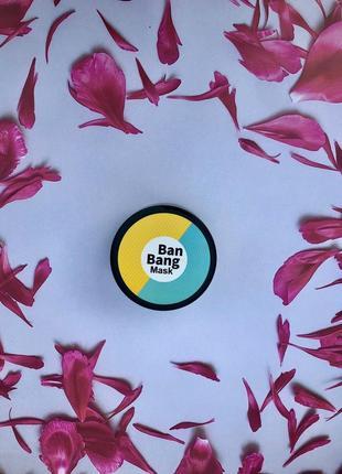 Супер маска ban bang bioaqua