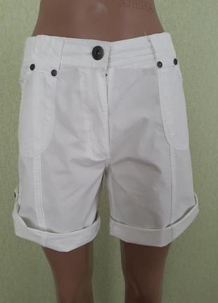 Белые шорты с подворотом