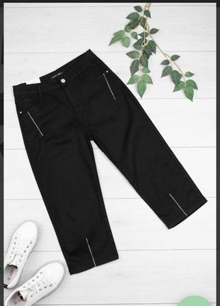 Стильные черные джинсовые шорты бриджи капри