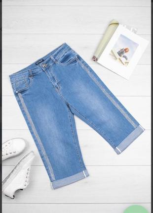 Стильные джинсовые шорты бриджи капри со стразами отворотом большой размер батал