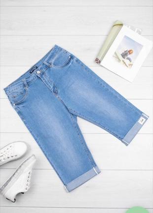 Стильные джинсовые шорты бриджи капри с отворотом большой размер батал
