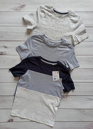 Комплект футболок из 3шт