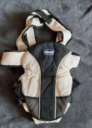 Переноска для малыша/сумка кингуру