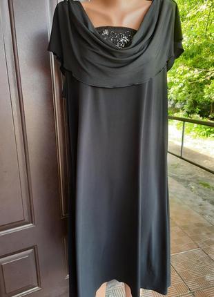 Красивое стрэйчевое платье
