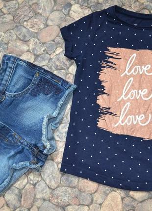 Набор костюм джинсовые шорты и футболка 6-8лет