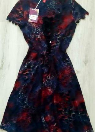 Велюровое платьеце