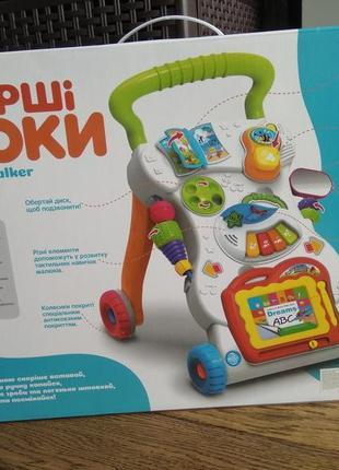 Ходулі з іграшками